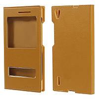 Чехол книжка double window folio для Huawei Ascend P7 желтый