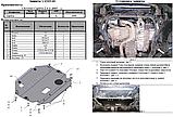 Защита картера двигателя и кпп, абсорбера Chevrolet Captiva 2006-, фото 9