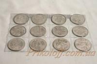 Китайская монета - Гороскоп