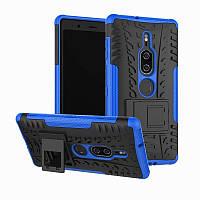 Чехол Armor Case для Sony Xperia XZ2 Premium Синий