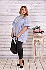 Нарядная голубая блузка в полоску | 0606-1 большой размер, фото 2