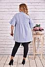 Нарядная голубая блузка в полоску | 0606-1 большой размер, фото 4