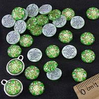 (≈ 50шт) Объёмные круглые кабошоны, серединки Ø 10 мм (Цена за упаковку) Цвет - Зелёный