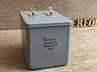 Конденсатор К73П-4 10мкФ  250В 1%, фото 1