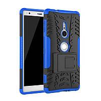 Чехол Armor Case для Sony Xperia XZ2 Синий