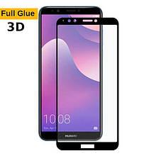 Защитное стекло Optima 3D Full Glue для Huawei Y7 Prime 2018 черный