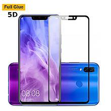 Защитное стекло Optima 5D Full Glue для Huawei P Smart Plus Black