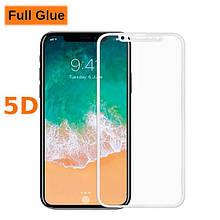 Защитное стекло Optima 5D Full Glue M-Design для iPhone X Xs White