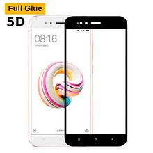Защитное стекло OP 5D Full Glue для Xiaomi Mi A1 Mi5x черный