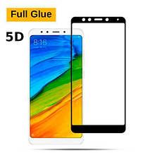 Защитное стекло Optima 5D Full Glue для Xiaomi Redmi 5 Plus черный
