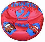 Бескаркасное Кресло мяч мешок с именем для детей, фото 5