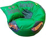 Бескаркасное Кресло мяч мешок с именем для детей, фото 8