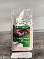 Розовая гималайская соль 1000 гр (мелкая)