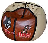 Бескаркасное Кресло мяч мешок с именем для детей, фото 10