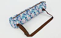 Сумка для йога коврика Yoga bag KINDFOLK 15х65см FI-8365-2