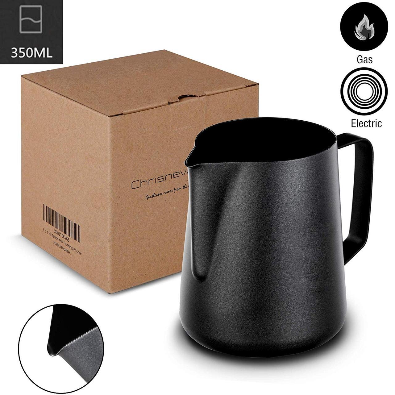 Молочник-питчер из нержавеющей стали, Черный, 350 мл
