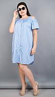 Клариса. Летнее платье-рубашка больших размеров. Полоса голубая., фото 1