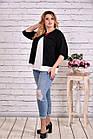 Черная блузка большого размера 42-74.  | 0635-3, фото 2