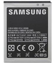 Аккумулятор SK для Samsung S I9000 I9001 S7530 EB575152VU 1500mAh