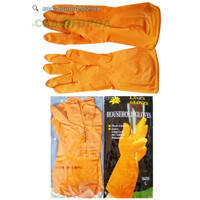 "Перчатки латексные "" Household Gloves "", упаковка 12шт (S)"