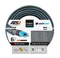 """Шланг поливочный Hobby ATS2 3/4"""" (19 мм.) 50 м. ТМ Cellfast Польша"""