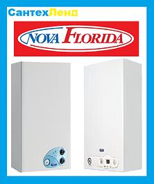 Газовые котлы Nova Florida (Италия)