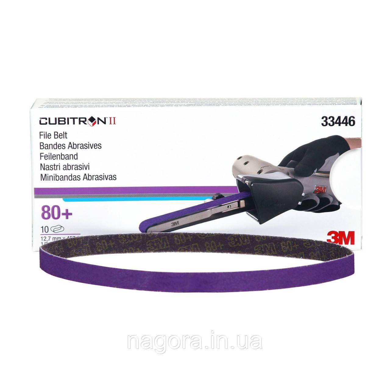 Шлифовальная лента 3M™ 786F Cubitron™ II 13*457мм 80+
