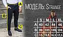 Брюки чиносы черные мужские бренд ТУР модель Стрендж (Strange) размер S, M, L, XL, фото 3