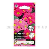 Семена примула ванда Verve розовая