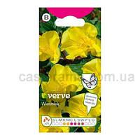 Семена примулы Verve желтый