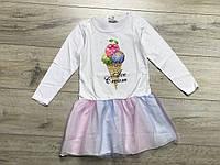 Трикотажное платье для девочек. 3- 8 лет.