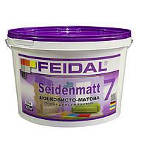 Шелковисто-матовая краска для стен и потолков Seidenmatt 7 2,5 л