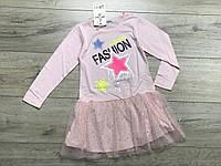 Трикотажное платье для девочек.  8 лет.