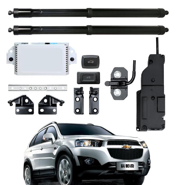 Электропривод задней двери багажника с дотяжкой для Land Rover Chevrolet Captiva