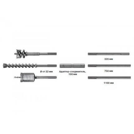 Удлинитель S&R 1100 для перфораторов с типом патрона SDS-max, фото 2