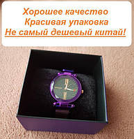 Женские Часы Starry Sky Оптом