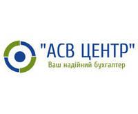 Бухгалтерские услуги для юридических лиц и ФЛП