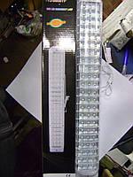 Светильник аккумуляторный LED YJ-6805TP SMD