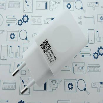 Оригинальный блок питания Lenovo C-P57 5V 1A white Новый