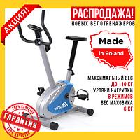 Магнитный Велотренажёр (до 110 кг) Для Дома ABARQS RW-28