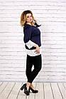 Синя блуза великого розміру 42-74.   0676-3, фото 3