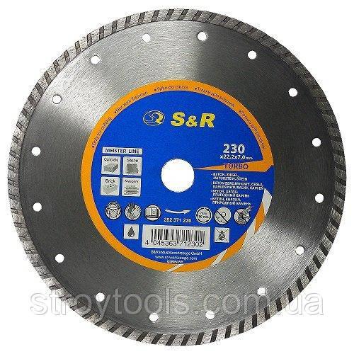 Диск отрезной алмазный S&R Meister по бетону 230 мм.