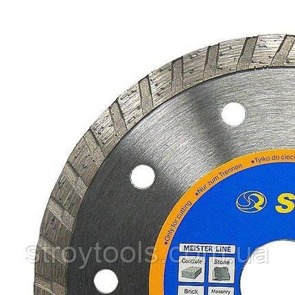 Диск отрезной алмазный S&R Meister по бетону 230 мм., фото 2
