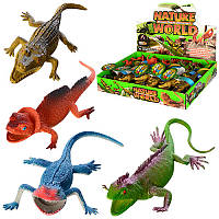Животное 837H-4S, ящерица/крокодил, 20см, 24шт(4 вида)
