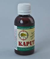 Биоинсектицид  Kaputt