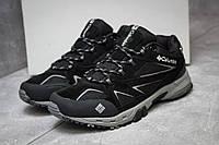 Кроссовки мужские  Columbia OutDry, черные (14691) размеры в наличии ► [  41 44  ]