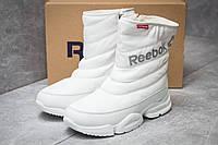 Зимние ботинки Reebok  Keep warm, белые (30274) размеры в наличии ► [  37 (последняя пара)  ]
