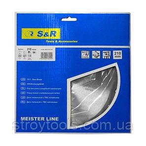 Диск пильный S&R Meister Sprinter 210x30x2,4 мм, фото 2