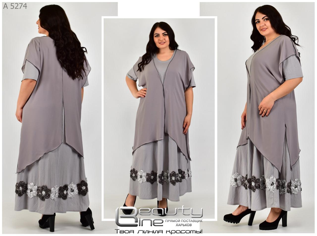 Платье женское лен в большом размере 62,64,66