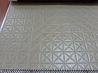 Єлитніе ткани для обивки мебели Тино Де Готто